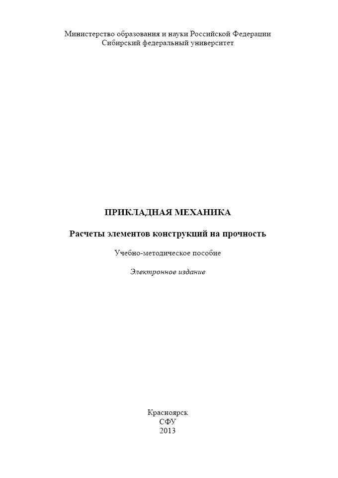 book lesprit de laiguille lapport du yi jing a la pratique de lacupuncture medecines