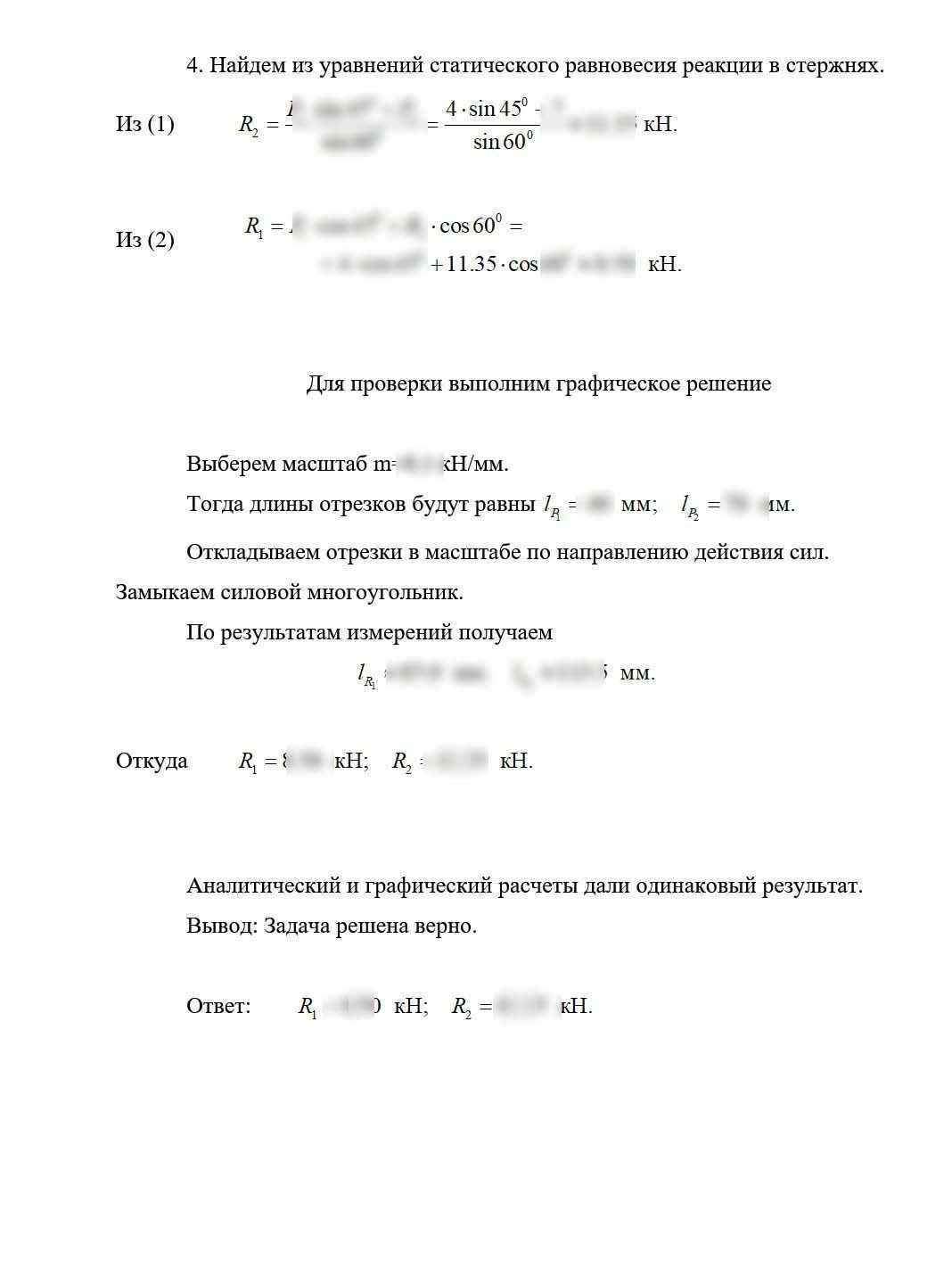 Решение задач в мурманске что такое м метод решение задач оптимизации