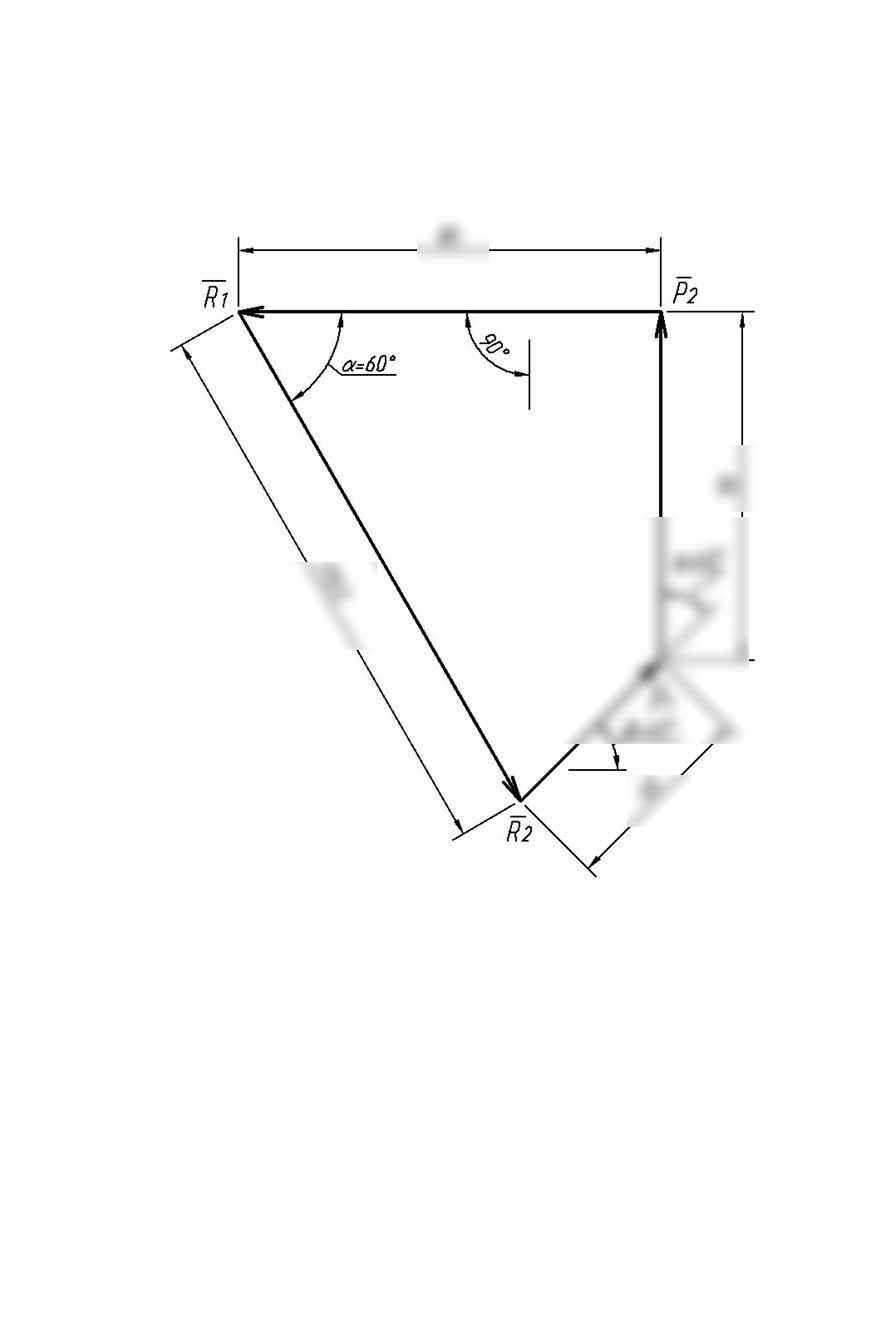 Выполнение контрольных работ мурманск решения задач в9 по математике егэ