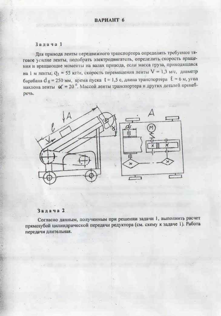 Тяговое усилие на транспортере туманки фольксваген транспортер т5