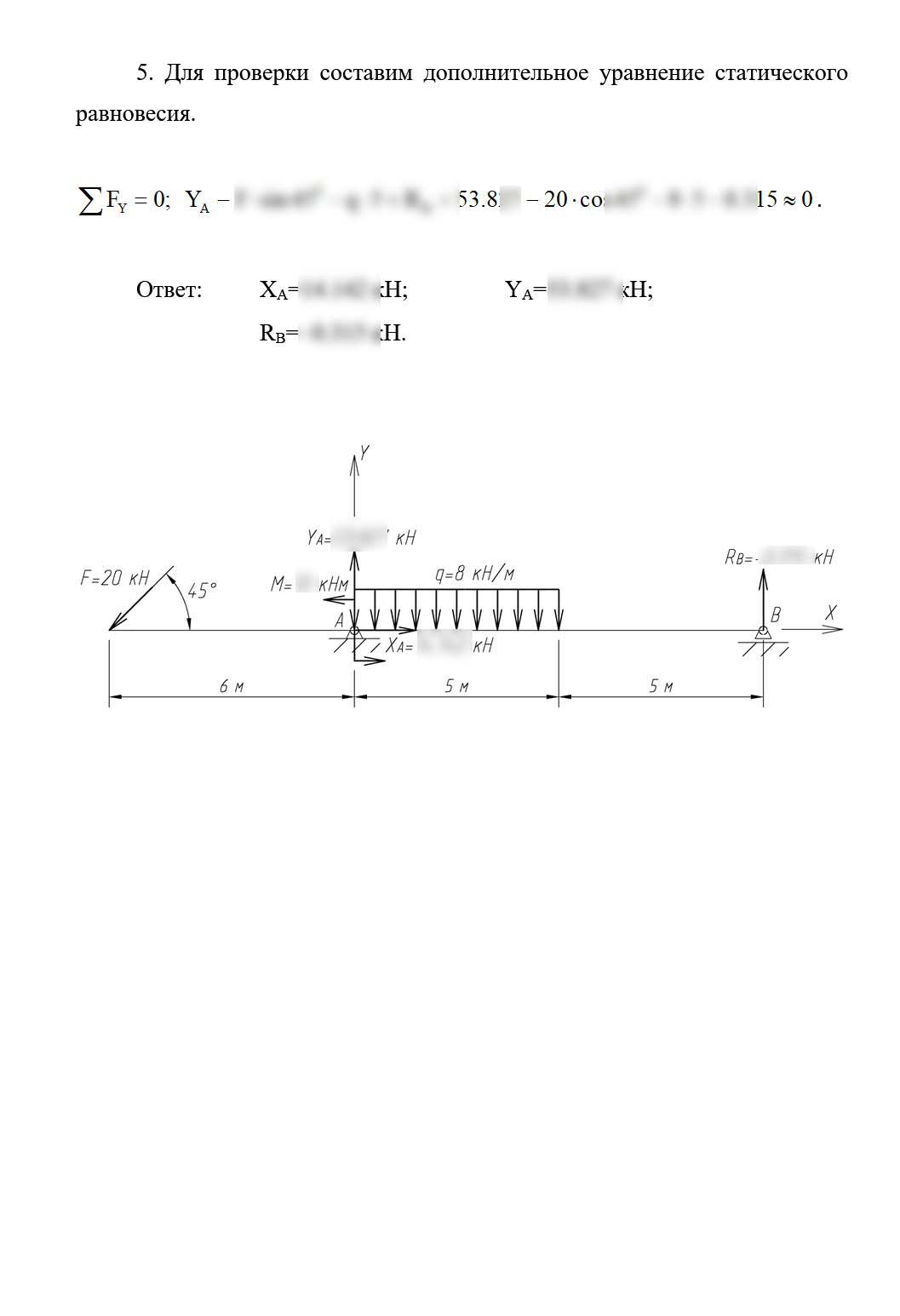 Решебник задач по технической механике багреев